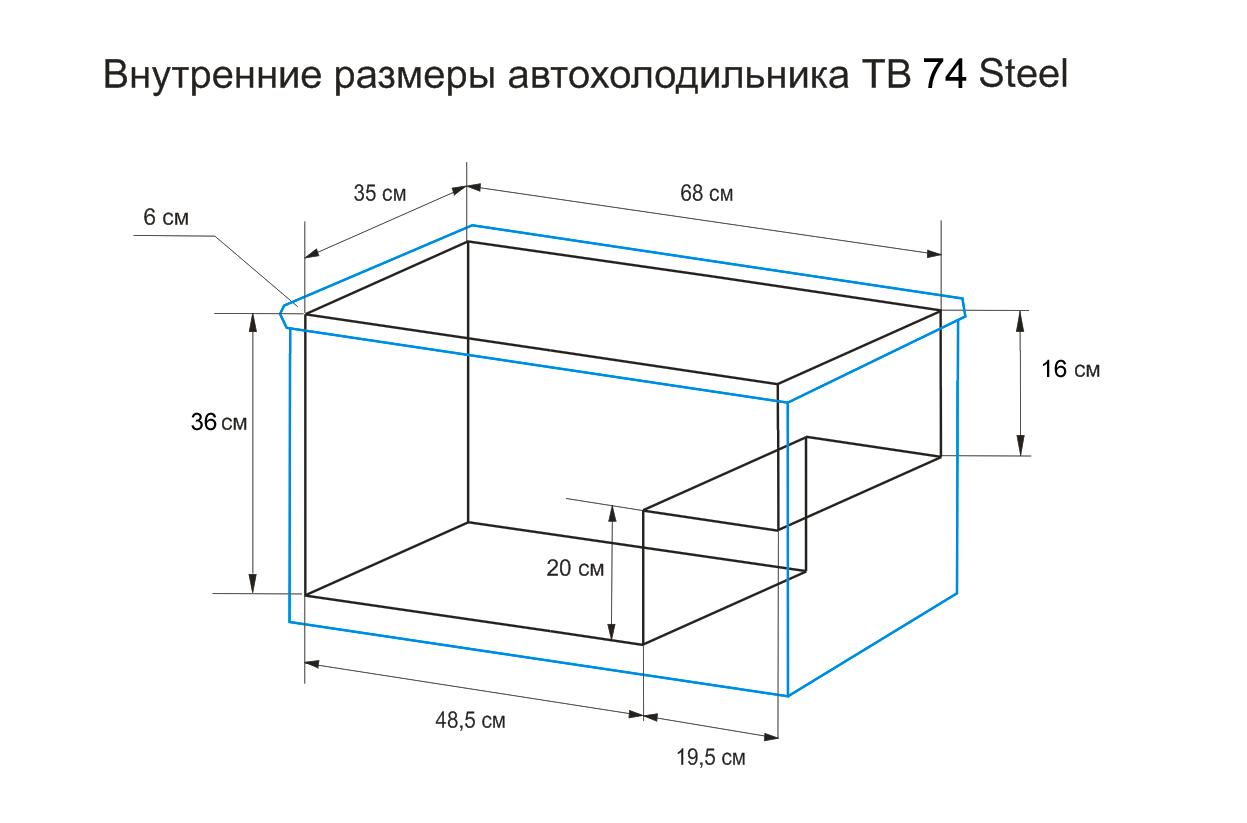 TB 74 STEEL /NEW/