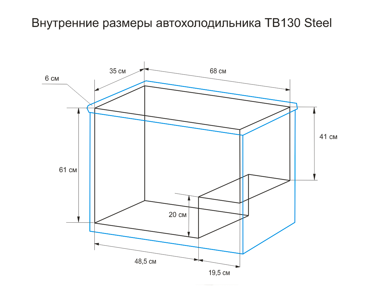 TB 130 STEEL /NEW/
