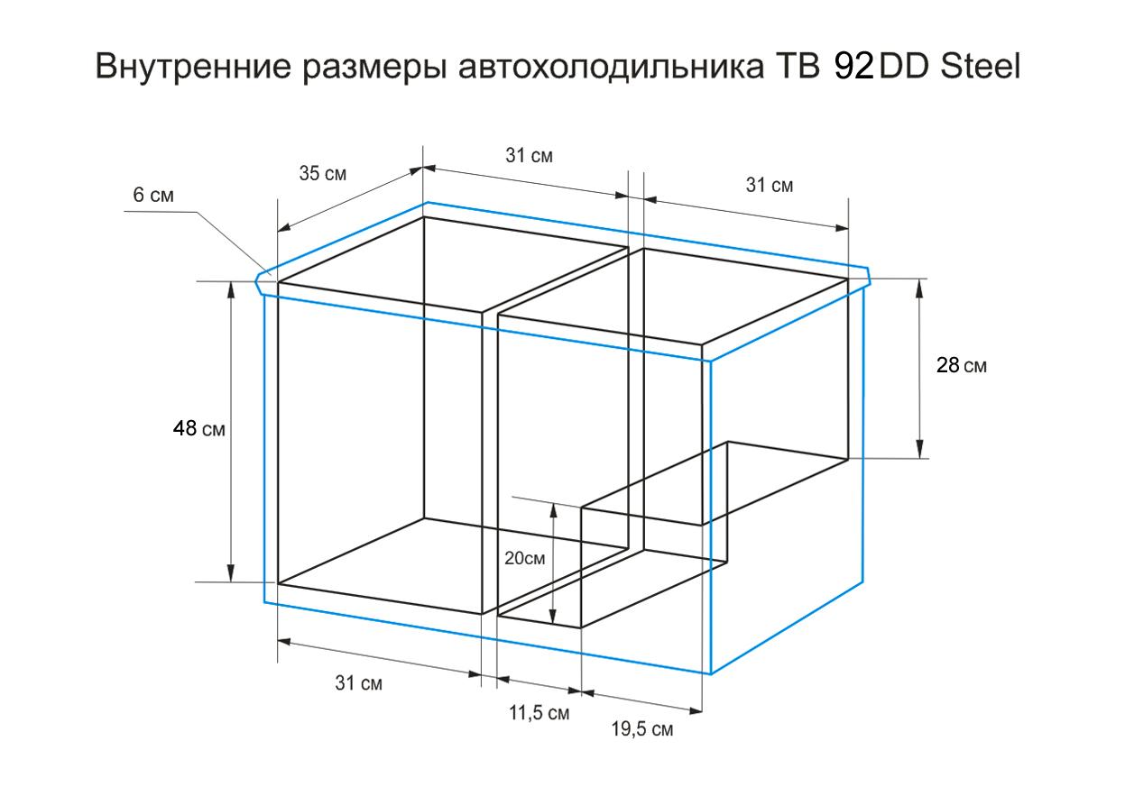 TB 92DD STEEL /NEW/